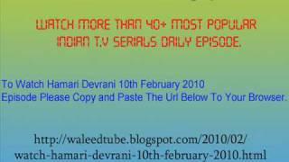 Hamari Devrani - 10th February 2010