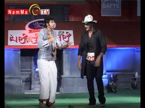 NAMMA TV - BALE TELIPAALE 06 Travel Video