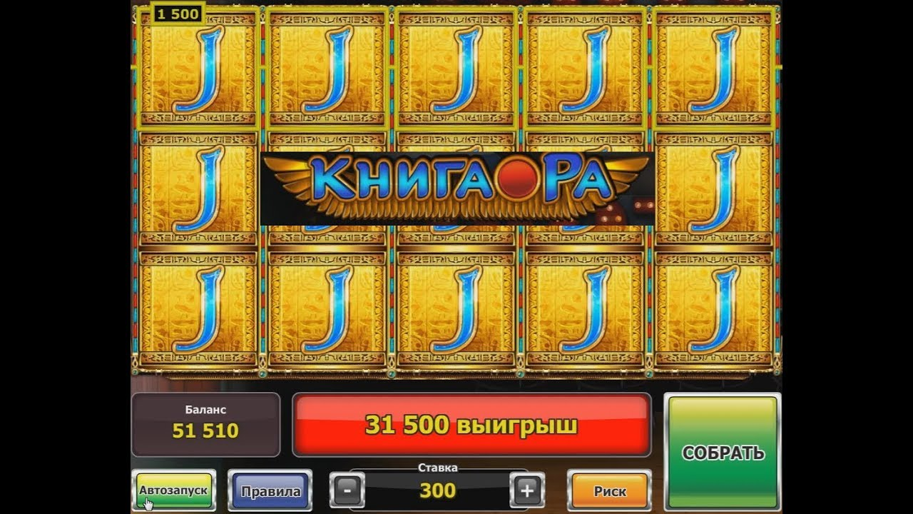 Игровые автоматы одноклассники онлайн камеры казино