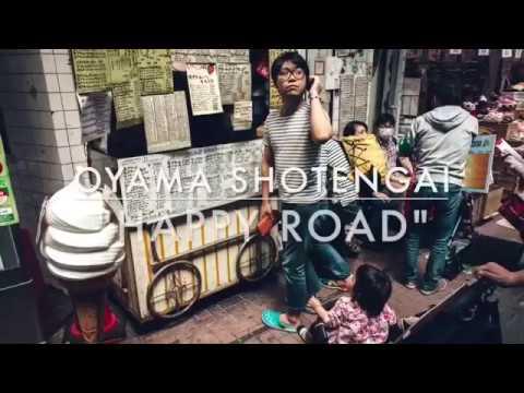 Tokyo's Retro Oyama Shotengai: An Area Guide
