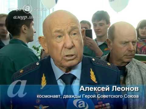 Терешкова и Леонов сошлись на том, что космодром Восточный построен в нужном ...