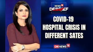 Covid19 Hospital Crisis In Different Sates | News18 Debrief | CNN News18