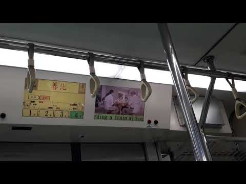 【記錄】EMU600(嘉義機務段編組)之車內到站顯示器正常顯示(南科=善化)