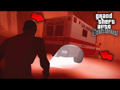 Никогда не следи за скорой помощью ночью в GTA San Andreas !!!
