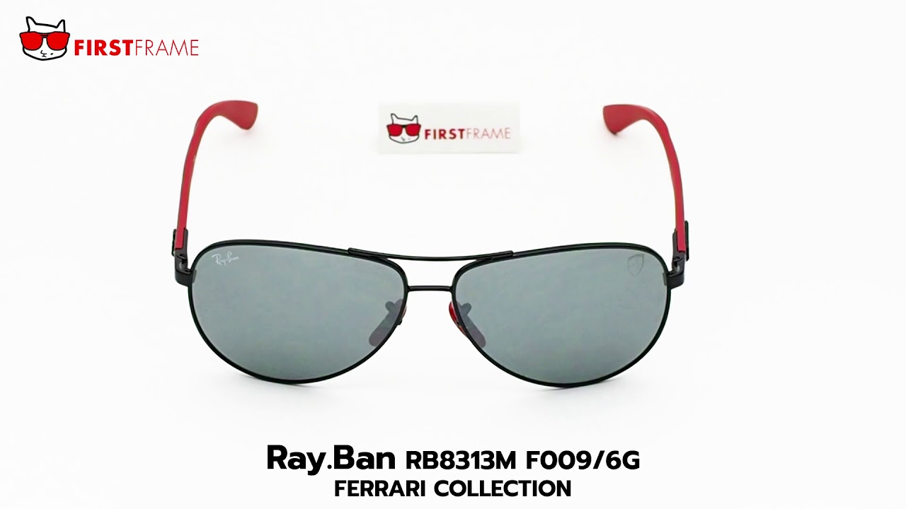 9baf334da0bea4 RayBan RB8313M F009 6G FERRARI COLLECTION - YouTube