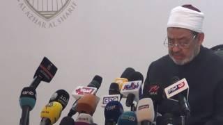 مصر العربية | الطيب: عندما ينخفض صوت الأزهر يصبح الحوار بالسلاح والدم