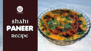 Shahi Paneer || Paneer masala || Paneer Khorma || Shahi Paneer Khorma || Lajawab Shahi Paneer