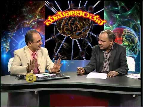 MANOCHINTANA Television Programme