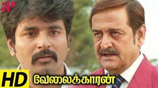Velaikkaran Movie Scenes | Sivakarthikeyan tricked by Fahad Fazil | Thambi Ramaiah | Tamil Movies