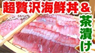 釣った魚で豪華料理!1年ぶりのあの部位も!? thumbnail