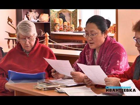 В Ивантеевке открылись бесплатные курсы китайского языка