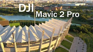 DJI Mavic 2 Pro - An Afternoon At The National Museum of Taiwan History Parks.