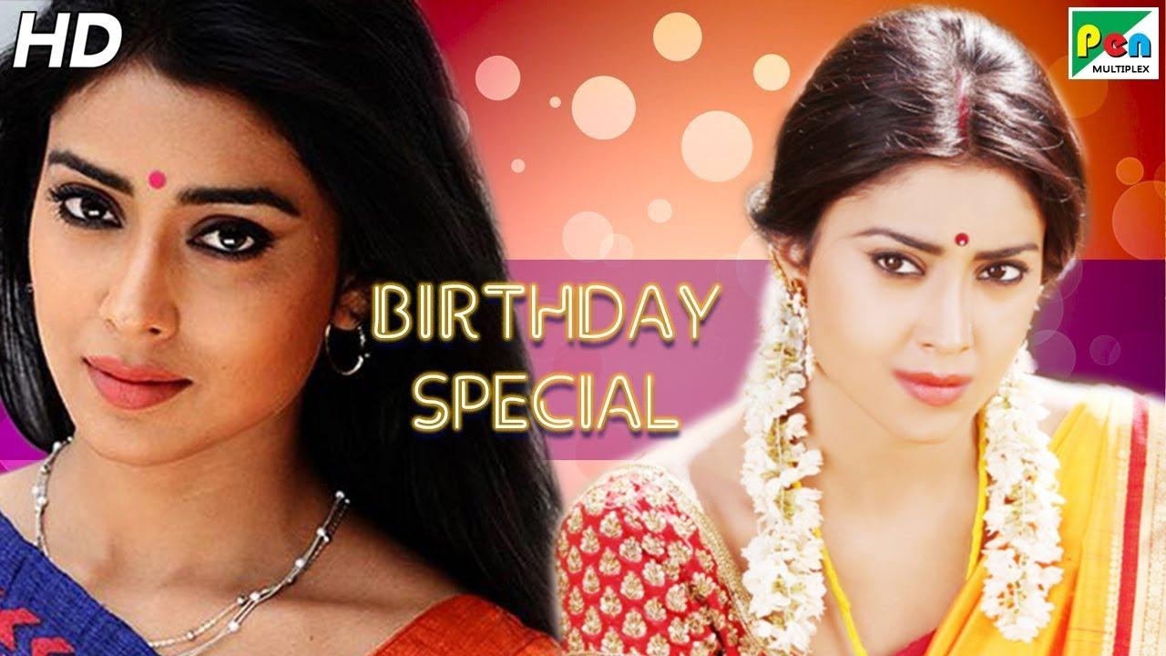 Download Birthday Special | Shriya Saran Best Scenes | Dayaalu, Gunda Raaj Mitadenge | HD