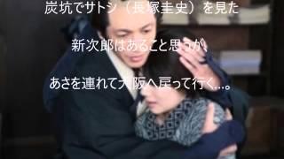 連続テレビ小説 あさが来た(61)「九転び十起き」 2015年12月7日(月)...