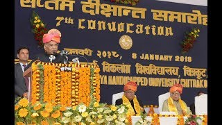 President Kovind addresses convocation of Jagadguru Rambhadracharya Handicapped University