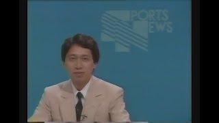 1986年 深夜のNNNスポーツニュース エンディング