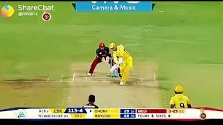 indian premier league