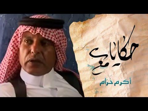 Bedouins of Jordan - بدو الاردن