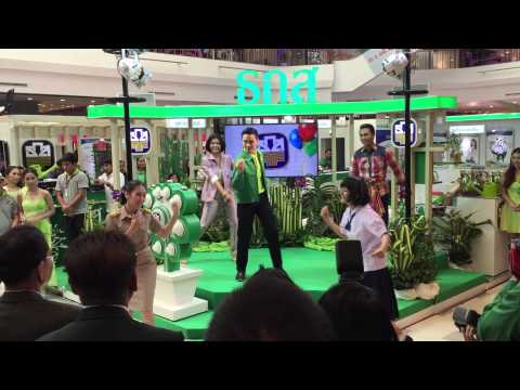 20141024 BAAC Opening Show (ธกส) 2nd Thailand Smart Money Ubon Ratchathani