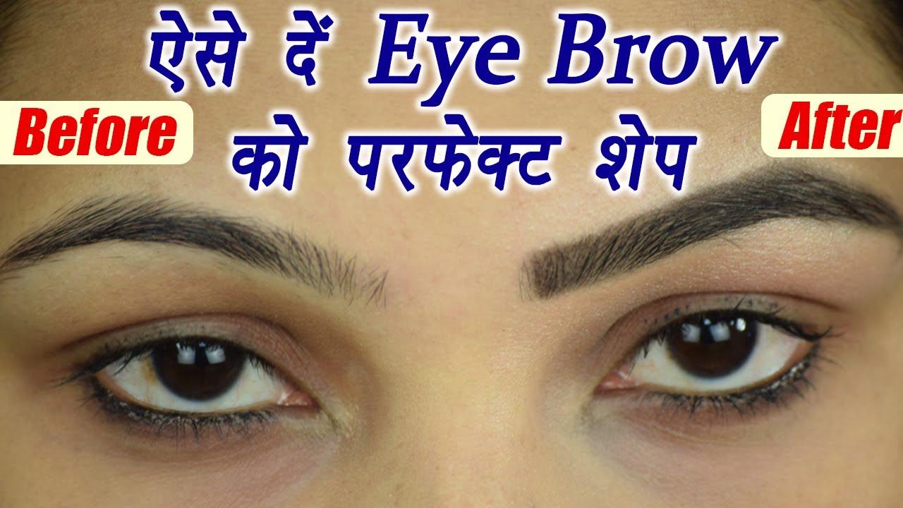 Eyebrow Eye Pencil Perfect Shape Watch Tutorial