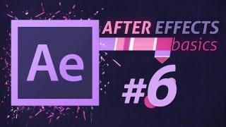 Уроки Adobe After Effects. Кеинг или прозрачное наложение (Keying)