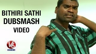 Bithiri Sathi Dubsmash Video | Funny Conversation With Savitri | Teenmaar News
