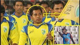 ২০১৭ বিপিএলে মুশফিকের নতুন দল চূড়ান্ত ঘরের ছেলে ঘরেই ফিরলেন    mushfiqur rahim rajshahi kings bpl 5