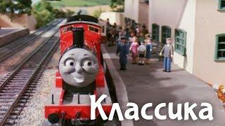 Мультики Томас и друзья. Жу-жу...