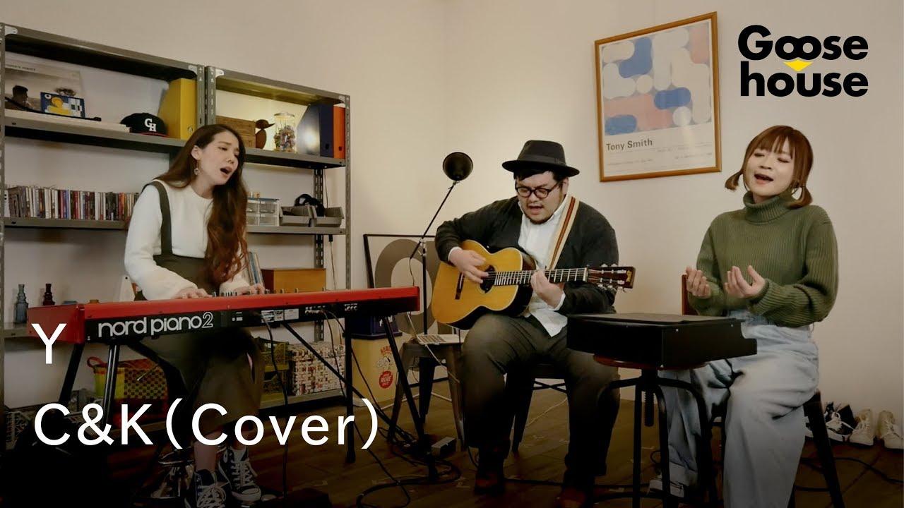 Y/C&K(Cover)