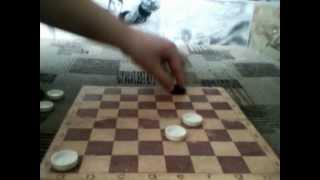 Видео урок по шашкам. Треугольник Петрова.