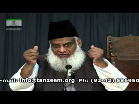 Shahadat HD 3/3 __ Hazrat Ali Aur Hazrat Hussain Ki Shahadat Ka Pass-e-Manzar __ Dr. Israr Ahmed thumbnail