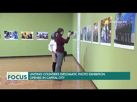 Қозоғистон пойтахтида дипломатик фотокўргазма очилди