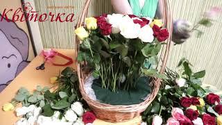 огромный букет: 151 роза в корзине.  Мастер класс