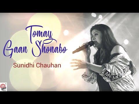Tomay Gaan Shonabo | Lyrical | Sunidhi Chauhan | Sourendro - Soumyojit | Tagore & We 2