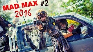 Mad Max 2016 - Ролевая игра |  Безумие продолжается!