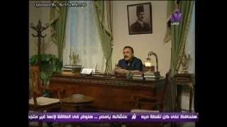 مسلسل الاصدقاء الحلقه الثالثه والعشرون - كامله Al Asdiqaa l