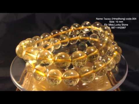 สร้อยหินธรรมชาติ ไหมทอง (Hmaithong) code.004
