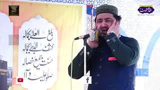 Download Most Beautiful Azan In The World Hafiz Saif Raza Qadri With