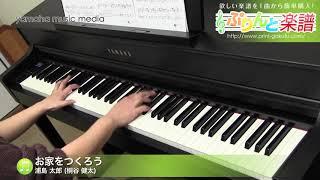 使用した楽譜はコチラ http://www.print-gakufu.com/score/detail/39930...