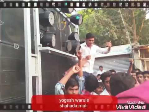 Jyotirao Phule DJ mix