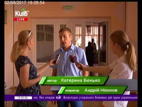 Телеканал Київ: 02.08.17 Столичні телевізійні новини 19.00