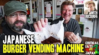 Japanese Hamburger Vending Machines | with Ericsurf6