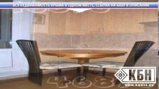 Недвижимость в севастополе вторичное жилье(, 2015-01-18T22:24:32.000Z)
