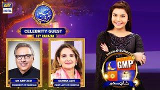 GMP | Shan-e-Suhoor With The President Of Pakistan Dr.Arif Alvi And Samina Alvi  | 26th April 2021