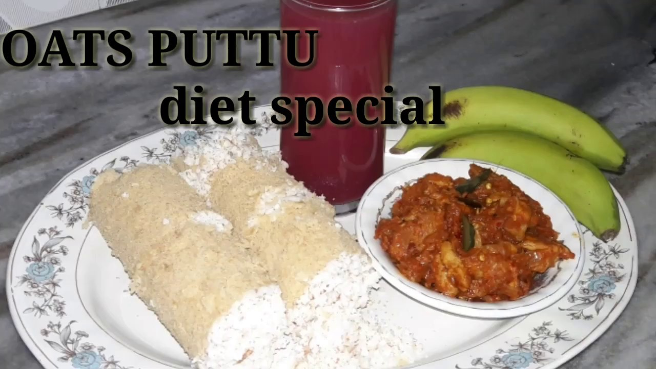 Oats puttu how to make soft oats puttu healthy kerala recipes oats puttu how to make soft oats puttu healthy kerala recipes diet special forumfinder Image collections