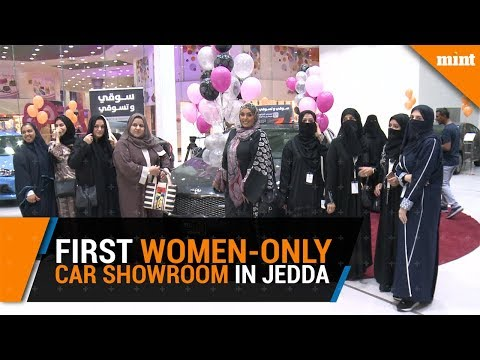 Saudi Arabia\'s first women-only car showroom opens in Jeddah