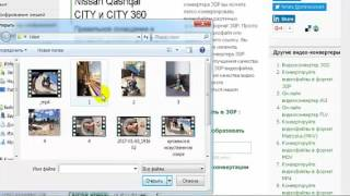 Как преобразовать видео mp4 в 3gp - супер сайт!