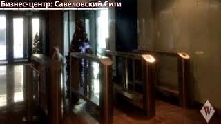 видео МФК Савеловский Сити - официальный сайт ????,  цены от застройщика MR Group, квартиры в новостройке