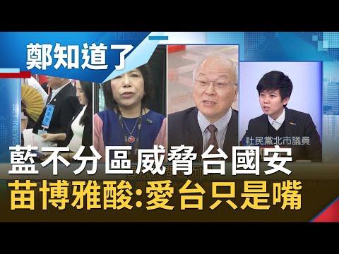 '' :KMT''20191121iNEWS