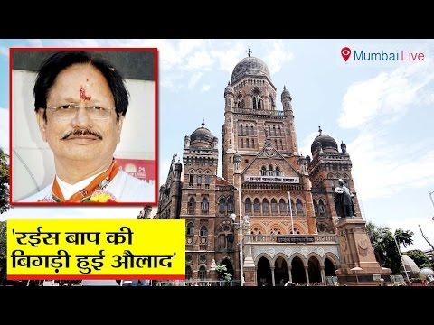 BMC Is A Spoiled Brat   Mumbai Live